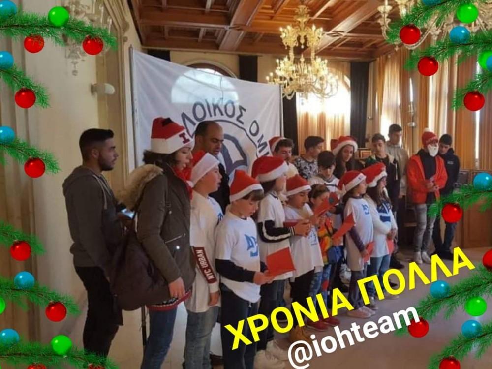 Καλές Γιορτές και μοναδικές Ευχές από τον Ιστιοπλοικό Όμιλο Ηρακλείου !!!