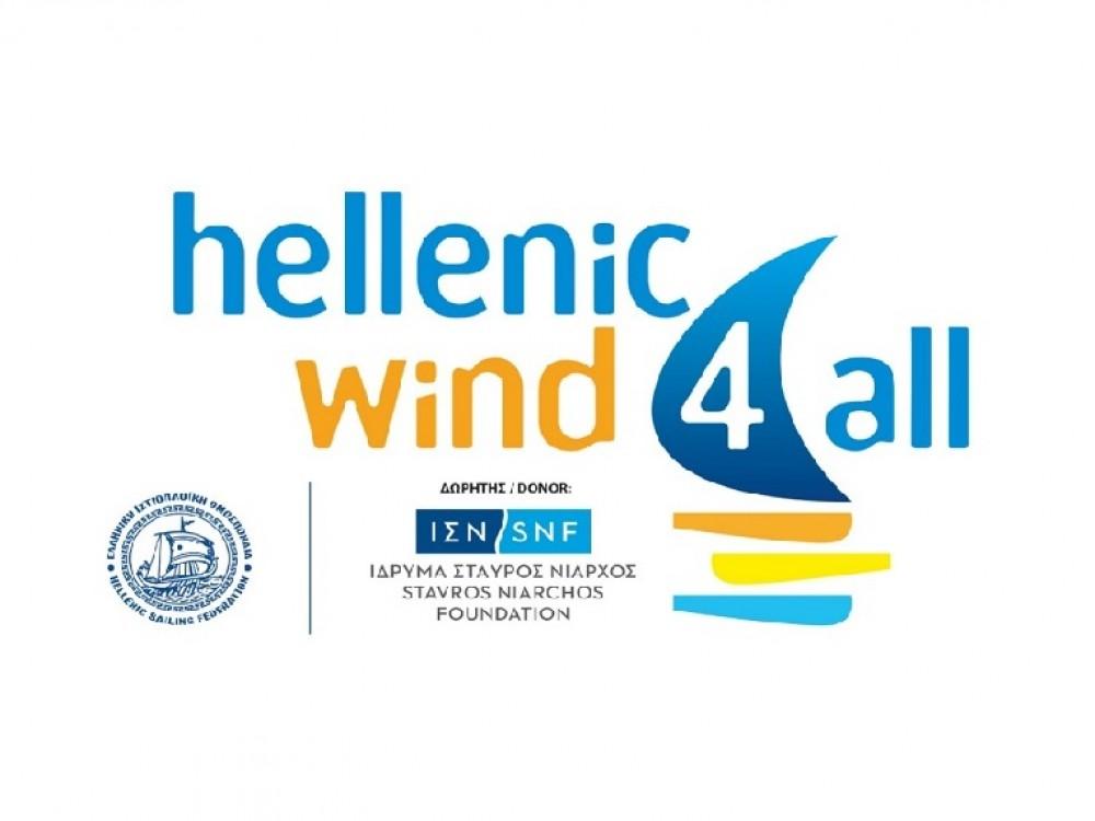 Hellenic Wind4all - Ιστιοπλοϊα για Όλους από τον Ιστιοπλοϊκό Όμιλο Ηρακλείου